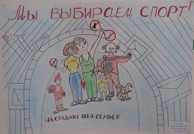 """В течении всей недели в школе проходил конкурс рисунков  """"Береги здоровье смолоду """" по формированию здорового образа..."""